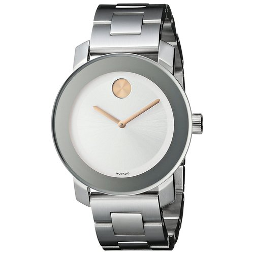 Movado Women's Bold Medium Round Silver Dial Stainless Steel Bracelet Watch - Silver -  3600084