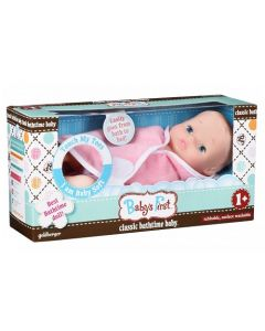 Babys First Classic Bathtime Softina - 11-inch