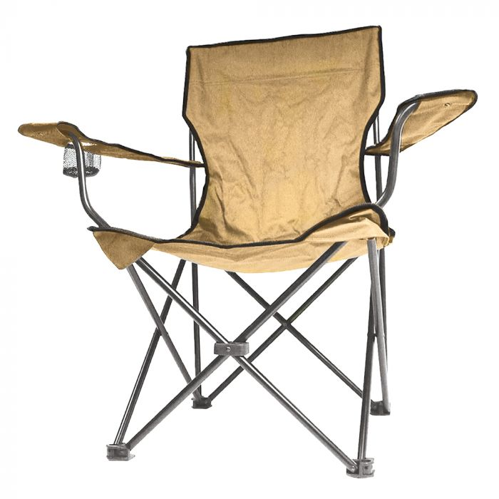 Tan Folding Chair with Arms