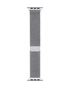 Apple Watch Milanese Loop Band - 44mm