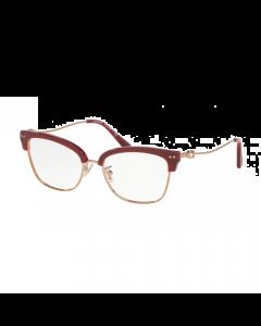 Coach Women's Eyeglasses Squeare - Shiny Rose Gold