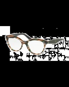 Prada Women's Eyeglasses Oval - Sheaves Grey Brown