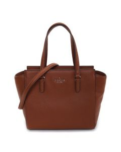 Kate Spade Warm Jackson Leather Satchel - Gingerbread