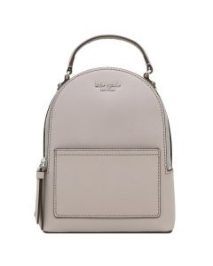 Kate Spade Cameron Mini Convertible Leather Backpack - Grey