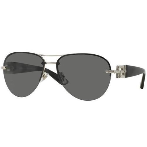 Versace VE2159 Sunglasses - Silver / Gray